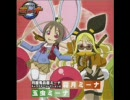 月面兎兵器ミーナ ドラマCD Vol.4