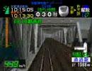 電車でGO!プロ1:JR京都線リニア681系サンダーバード