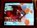 三国志大戦2 頂上携帯動画 8月12日分