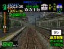 電車でGO!プロ1:JR京都線リニア急行たかやま
