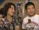 '07闘劇ハイパースト2 梅原、yayaインタビュー