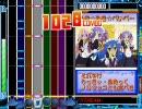 【DTX】 らき☆すた 萌えドリル OPテーマ  「らき☆らき☆べいべー」