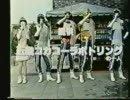 怨念戦隊ルサンチマン(監督:山本寛) 2/3