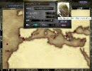 【大航海時代IV】7つの海で実況プレイ第21回(戦闘艦隊)