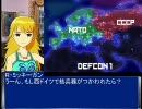 エスカレーション - 3rdワールドウォ-世界IDOL大戦Ⅱ第7話ニュークリアエスカレーション