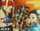 永井先生の闘劇'07観戦 PART03