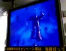 ガンプラEXPO:その1 2007年8月12日 池袋