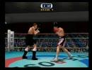 はじめの一歩2 ボクサーズロードで亀田興毅を育てるRound3