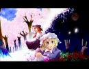 【高音質】09 魔法少女十字軍【蓮台野夜行 ~ Ghostly Field Club】 thumbnail