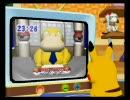 Pokemon Nice Network News