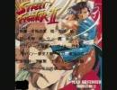 ストリートファイターⅡ ドラマCD 復讐の戦士