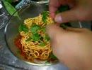 【憧れのハワイ 4】トマトの冷製パスタを粉から作るよ