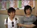 '07闘劇ハイパースト2 さこ☆はしインタビュー