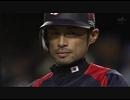 第二回WBC時の2ch (決勝編) thumbnail