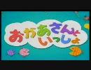 【三国志大戦3】NHK教育大戦2【対大流星】