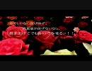 【うみねこMAD】EP2 本編ラスト【原曲】
