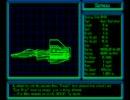 PC88版 シルフィード OP~ゲームオーバー