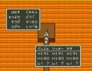 ドラクエ5 おどる宝石×3ボス撃破 ようがんげんじん篇