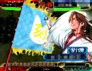 【釘回復舞vs桃園】低証司空動画3【三国志大戦3】