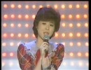 松田聖子 愛されたいの