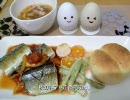 【ふつうの】秋のトマト定食【料理祭出品作】 thumbnail