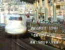 700系シリーズ Ver.2.01