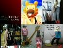 【ジミーサムP】sceneセッションしてみた【一周年おめでとう】 thumbnail