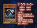 【遊戯王GX】Today's最強カード集④(098~112)