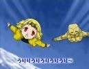 虐殺吸血鬼DIOさま:再来 (ジョジョ3部)