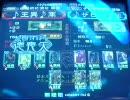 【低画質】三国志大戦2 頂上対決 20070812 ♪王異♪ vs ♪ザビー♪