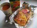【料理祭出品作】 ピザトースト thumbnail
