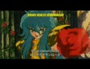 【MAD】聖闘士星矢:魚座のアフロディーテ