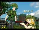 【ニコニコ動画】[MikuMikuDance]鏡音士長の射撃講座_知識編02を解析してみた