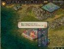 混沌三国志IX - 7 - A