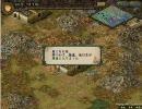 混沌三国志IX - 7 - B