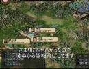 【三国志Ⅸ】新世紀 東方三国志~ひぐらしの憂鬱~ その43