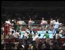 三沢初三冠奪取92.08.22日本武道館 1/4