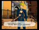 PS2 ジョジョの奇妙な冒険 黄金の旋風③
