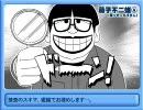『相棒』を有名漫画家が描いたら…を、妄想して描いてみた 2nd season thumbnail