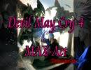 DMC4_MAX-Act_Vol.1