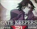 ゲートキーパーズ21 EPISODE:0 「AYANE」