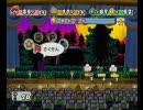 ペーパーマリオRPG実況プレイpart32 thumbnail