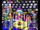 パカパカパッションスペシャル LipsXTC -Solist Remix- マリカvsセリカ