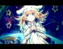 【オリジナル】NOAH song by うさ thumbnail