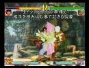 Street Fighter III 3rd strike エイジスガード不能を考察してみた thumbnail