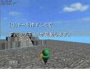 【ニコニコ動画】DXライブラリでモンハン的操作感を目指してみる その1を解析してみた