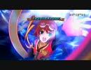 テイルズ オブ ヴェスペリア PS3版 秘奥義集 thumbnail