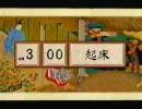 【ニコニコ動画】【ミュージカル】平安貴族の優雅な一日を解析してみた