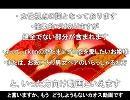 【RKRN替e歌】右.肩.の.蝶【女性視点かつカ.オ.ス注意!】 thumbnail