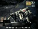Xbox LIVE アーケードのすゝめ3 thumbnail